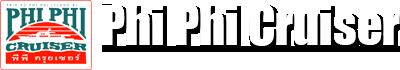Phi Phi Cruisers: Phi Phi Island Tour